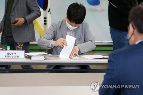 경북 총선 후보 첫날 47명 등록…평균 3.6대 1