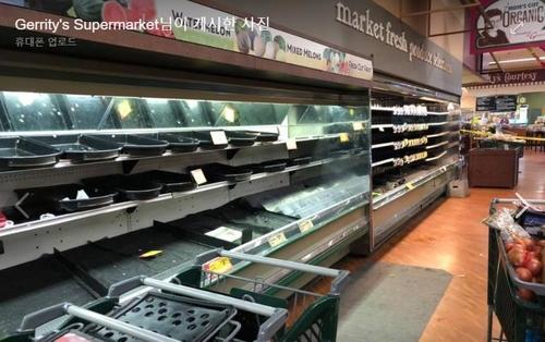 '콜록콜록' 코로나19 장난에 미 매장서 4천만원어치 식품 폐기