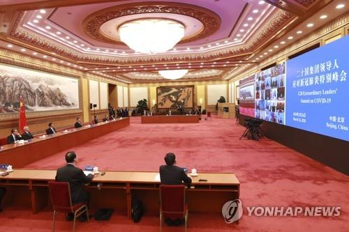 """코로나19 비상사태서 뭉친 G20…""""세계경제에 5조달러 투입중"""""""