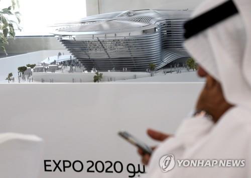 두바이 엑스포도 연기?…UAE, 코로나19 차단 잇단 강경조처
