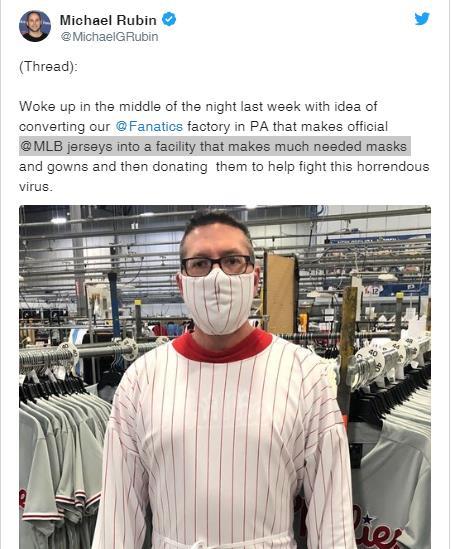 MLB 용품업체, 유니폼 대신 마스크·가운 제작 돌입