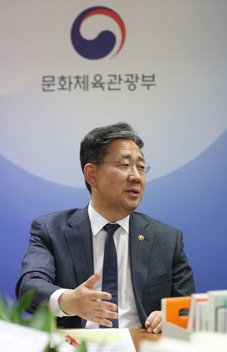 """박양우 장관 """"하반기 국내 문화예술·관광·스포츠 활성화 집중"""""""