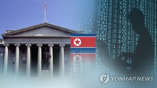 미 재무부, 대북금융거래 주의보…국제기구 결정 후속조치
