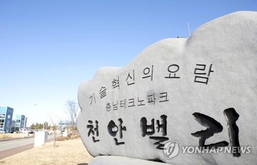 중소기업 기술 보호한다…충남도, 정보보호지원센터 공모 선정