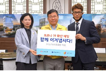 쌍방울·남영비비안, 서울 중구에 마스크 1만장 등 기부