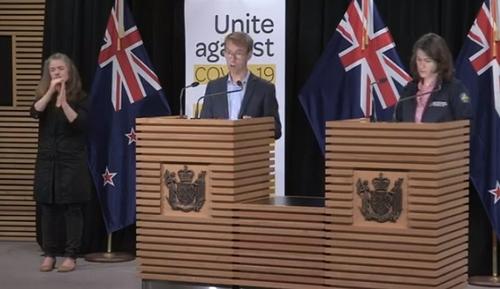 뉴질랜드 코로나19 감염자 수 85명 늘어 368명