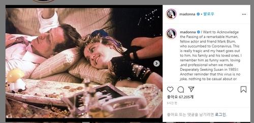 '로앤오더' '배우 마크 블럼, 코로나19로 사망