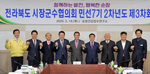 전북지역 시장·군수 14명, 4개월간 월급 30%씩 기부한다