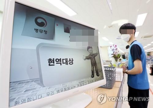 충북 총선 후보 등록 31명 중 병역 미필자 3명