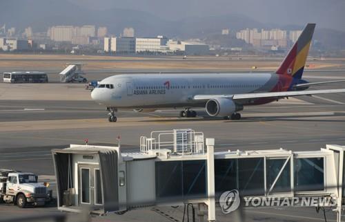 아시아나항공, 태국 노선 운항 재개…30일부터 주 3회로