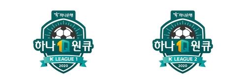 2020시즌 K리거 총 784명…최다 인원 팀은 '43명' 수원