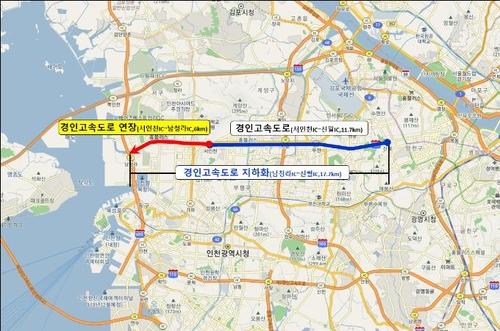 인천시, 제3연륙교 연결 남청라∼신월IC 지하화 건의