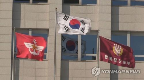 올해 장애인 군무원 400명 채용…'사이버직렬 군무원' 신설