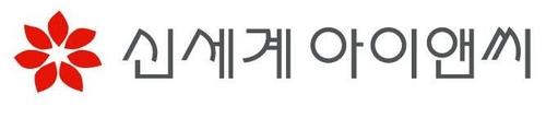 """신세계I&C """"디지털 중심 사업 재편…5년 내 매출 1조원 달성"""""""