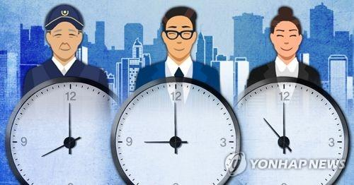 대기업들 재택근무 중단…SK 내일부터 '스마트워크' 체제 전환(종합)