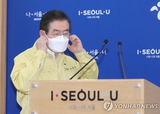 중기중앙회-박원순 서울시장, 코로나19 대책 긴급 협의