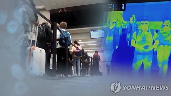 코로나19 해외유입 300명 돌파···미국발 입국자 자가격리