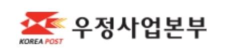 """우체국, 2일 오전 11시부터 마스크 판매…""""1매당 1천원"""""""