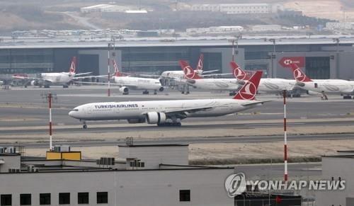 터키항공, 한국행 운항중단…터키·이집트서 한국인 57명 발묶여