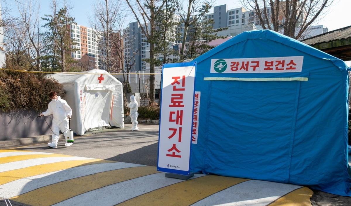 강서구, 서울시 최초 `드라이브 스루 선별진료소` 운영