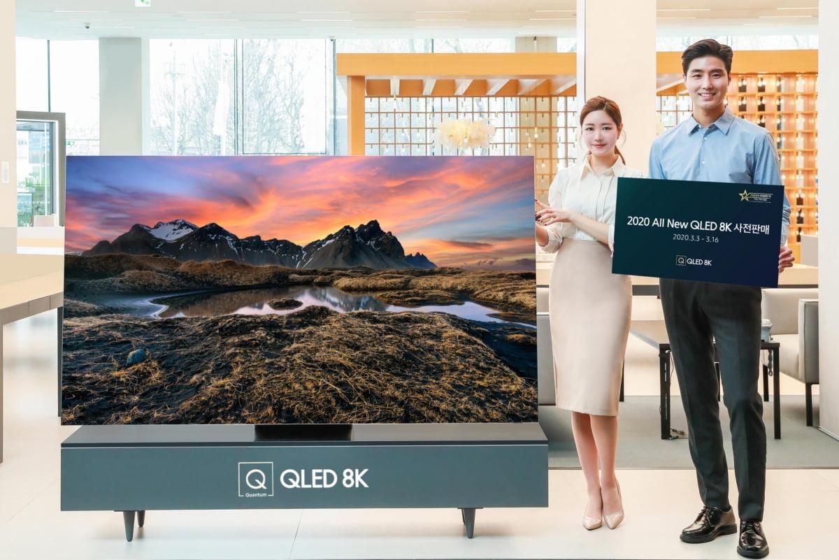 """삼성전자, 2020년형 QLED 8K 사전판매…""""85형, 1,940만원"""""""