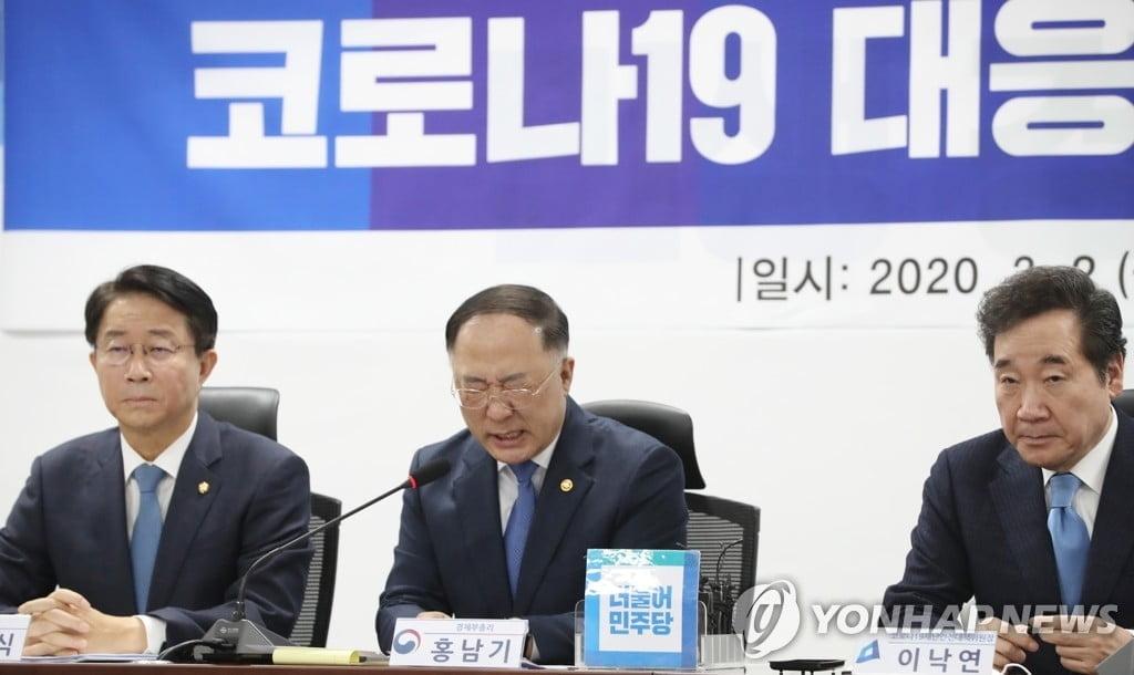 """울컥한 홍남기 """"국민 마음 더 깊이 헤아리겠다"""""""