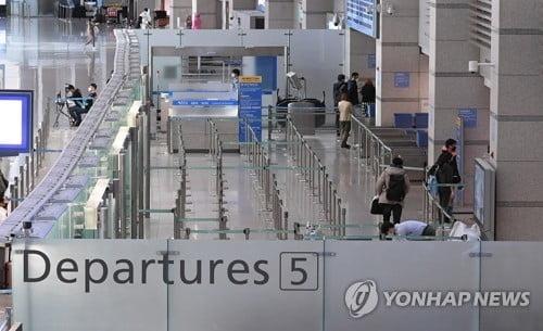 한국발 입국제한 4곳 늘어 131개국…홍콩은 조치 완화