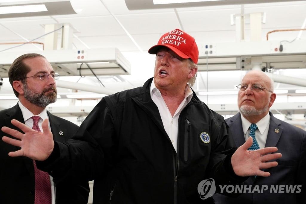 """트럼프, 獨 기업 백신에 눈독?…美 """"과장된 얘기"""" 독점설 부인"""