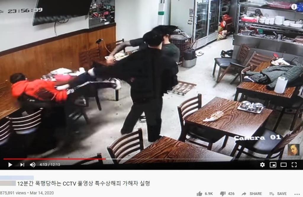 `장애 동창생 무차별 폭행`…유명 유튜버 `정배우` 경찰 수사