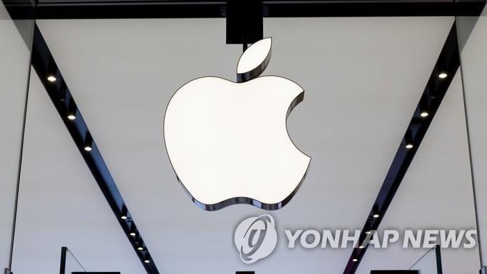 """프랑스, 애플에 1조5천억원 과징금 부과…""""지위 이용해 시장 교란"""""""