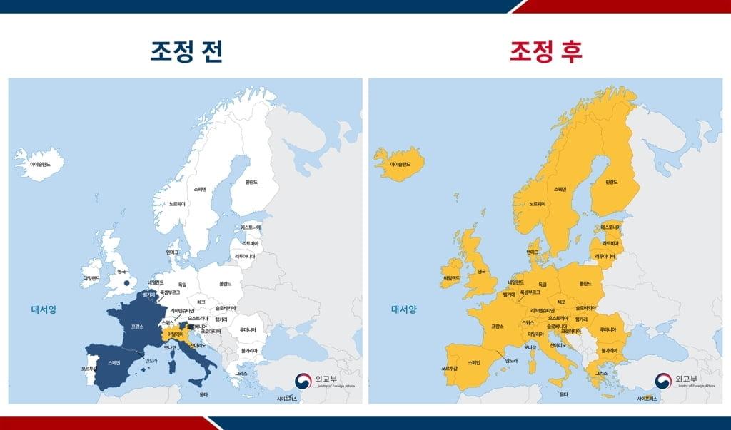 외교부, 유럽 36개국 `여행자제` 경보 발령…영국·프랑스 등 포함