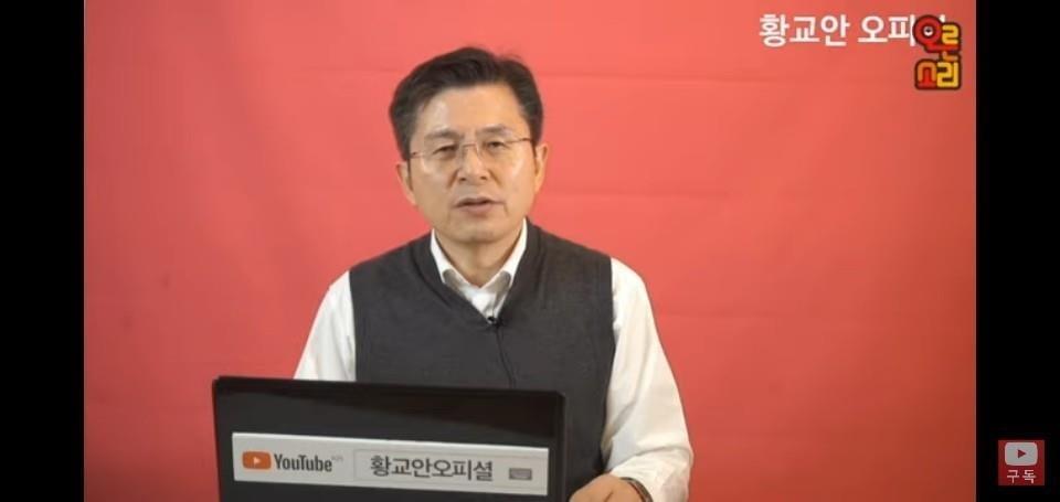 황교안 첫 라이브 방송…자작곡 소개에 프러포즈 스토리까지