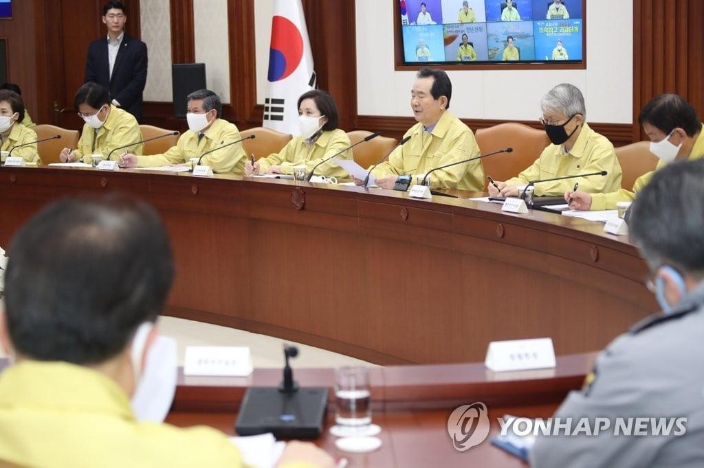 """3.8조 재난기금도 푼다…정 총리 """"위기에 전례 따질 것 없다"""""""