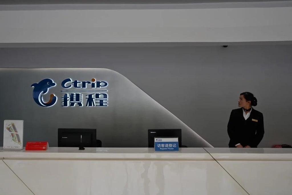 """중국 여행사, 상품 판매 재개...""""국내시장 60% 성장 전망"""""""