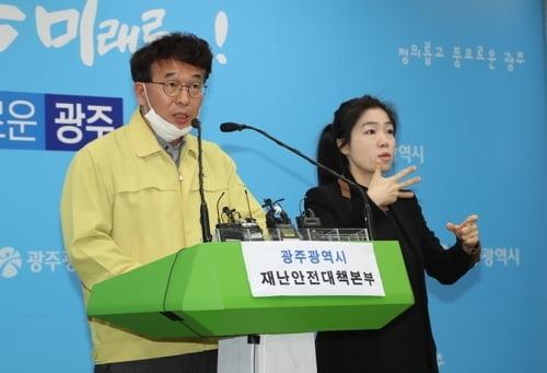 남미서 온 광주 신천지 교인 `확진`…자가격리 않고 돌아다녀