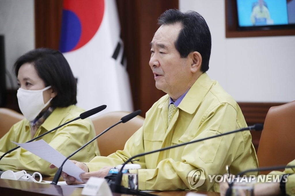 """정부 """"장·차관급 공무원 급여, 4개월간 30% 반납…고통분담"""""""