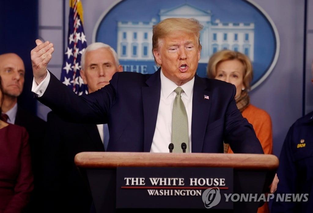 [속보] 트럼프-미 상원, 2,500조 원 슈퍼부양책 합의