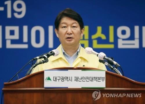 """권영진 대구시장 """"월급 30% 반납 운동 동참"""""""
