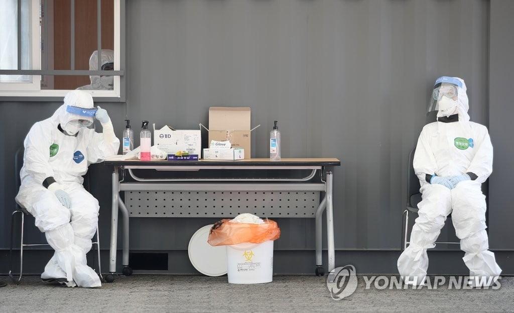 """""""한국, `봉쇄` 않고도 바이러스 통제""""…이탈리아 현지 외신 한국에 `주목`"""