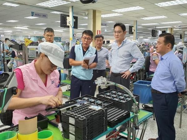 삼성전자, 브라질 공장 `셧다운` 이어 오프라인 매장도 폐쇄