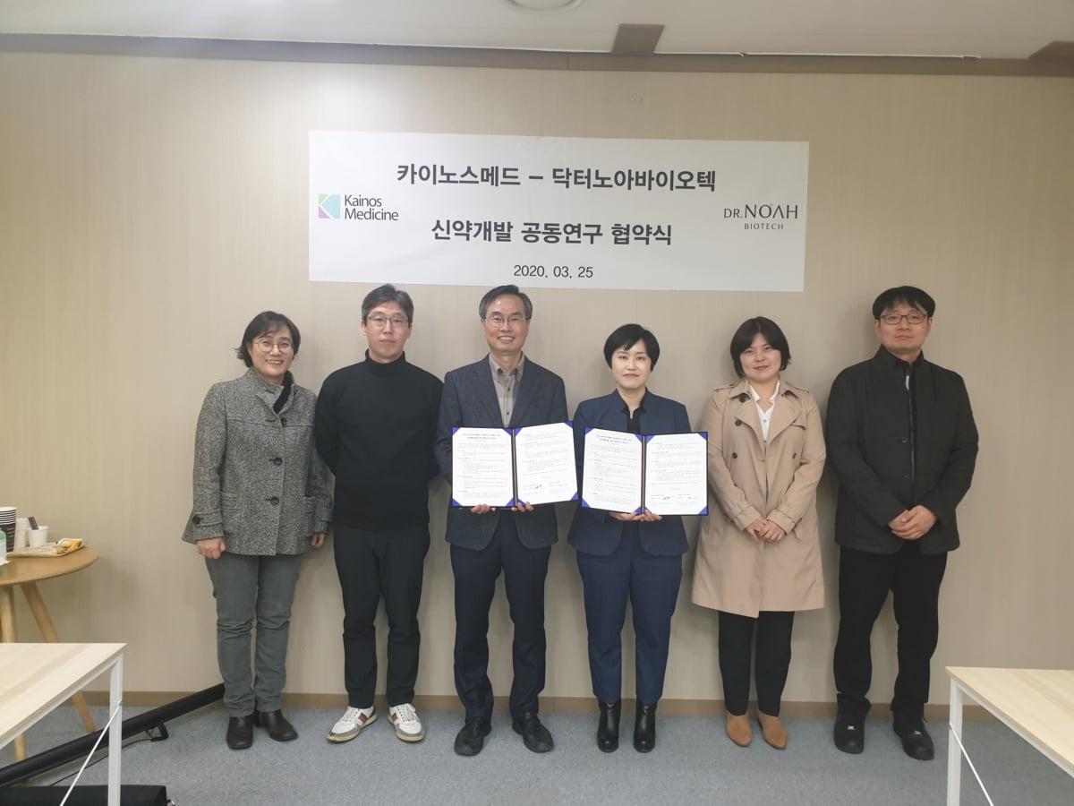 """카이노스메드, 닥터노아바이오텍과 연구협약…""""AI플랫폼 신약 개발"""""""