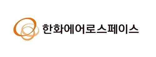 """신현우 한화에어로 대표, """"핵심사업 글로벌 경쟁력 강화"""""""