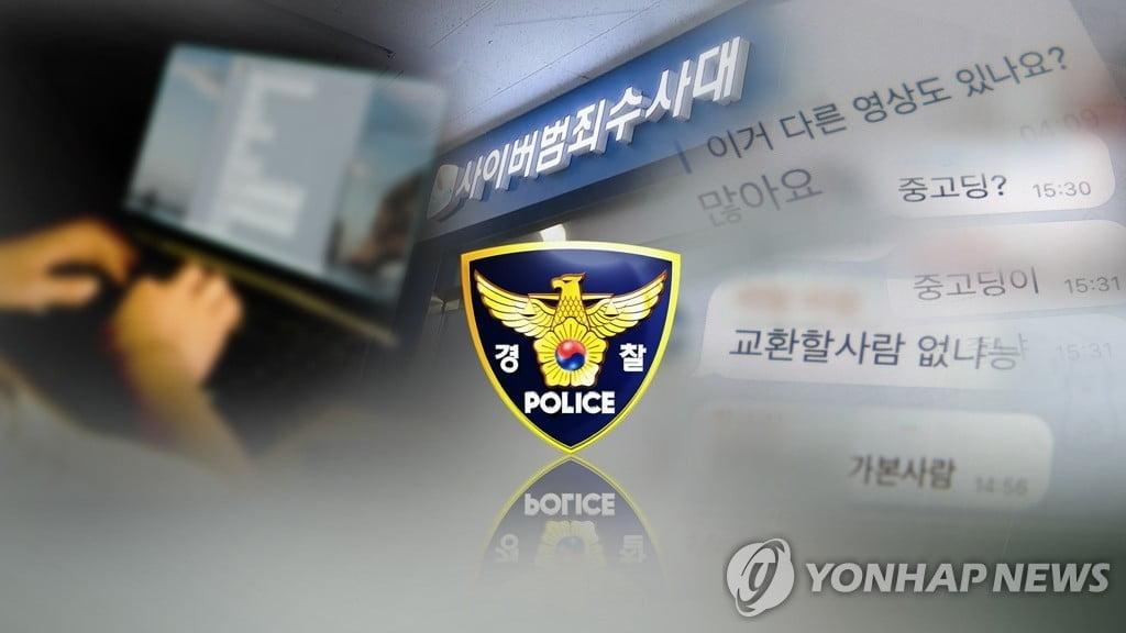 """n번방 음란물 가지고 있다""…음독 후 경찰 찾아와 자수한 20대 병원행"