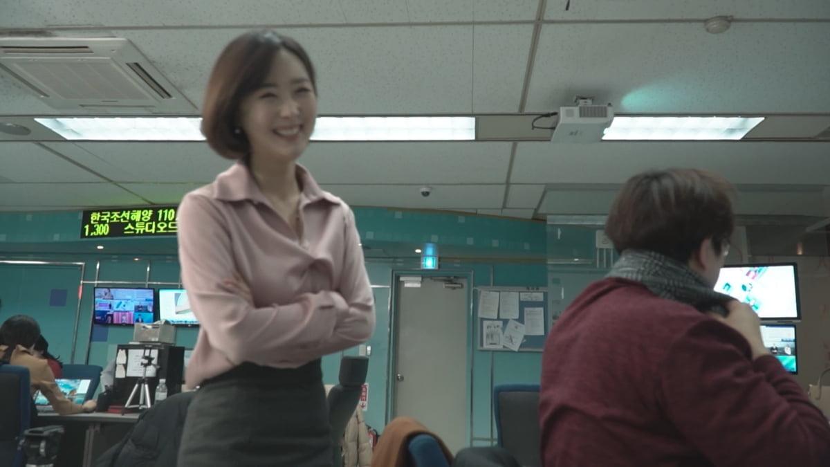 [포토로그] 한국경제TV 유튜브 동시접속1만시대 .. 새벽의 수호자들(2)