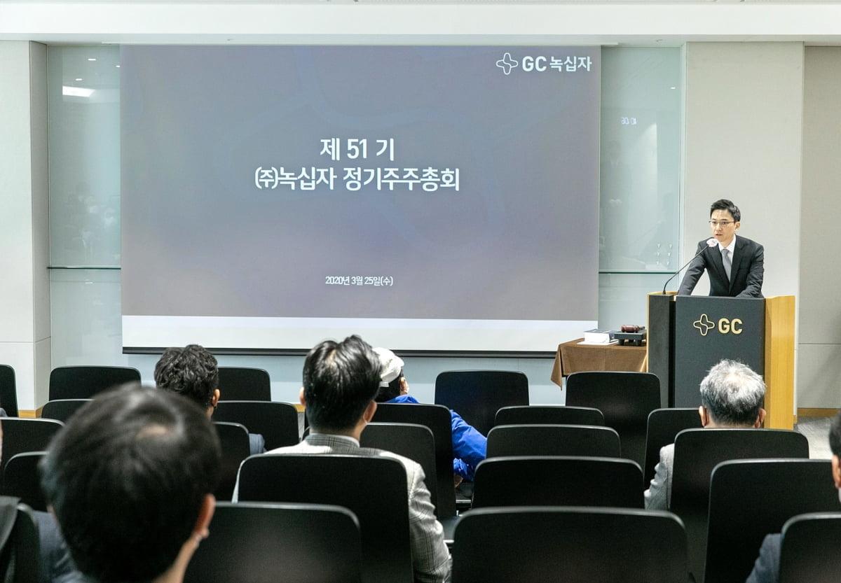 """GC녹십자, 허은철 사장 재선임...""""신약 개발 투자 확대"""""""