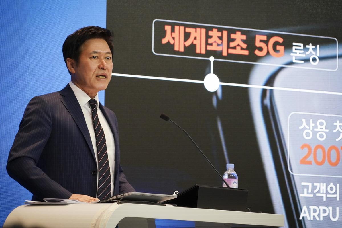 """박정호 SKT 사장 """"종합 ICT 기업 가치 극대화"""""""