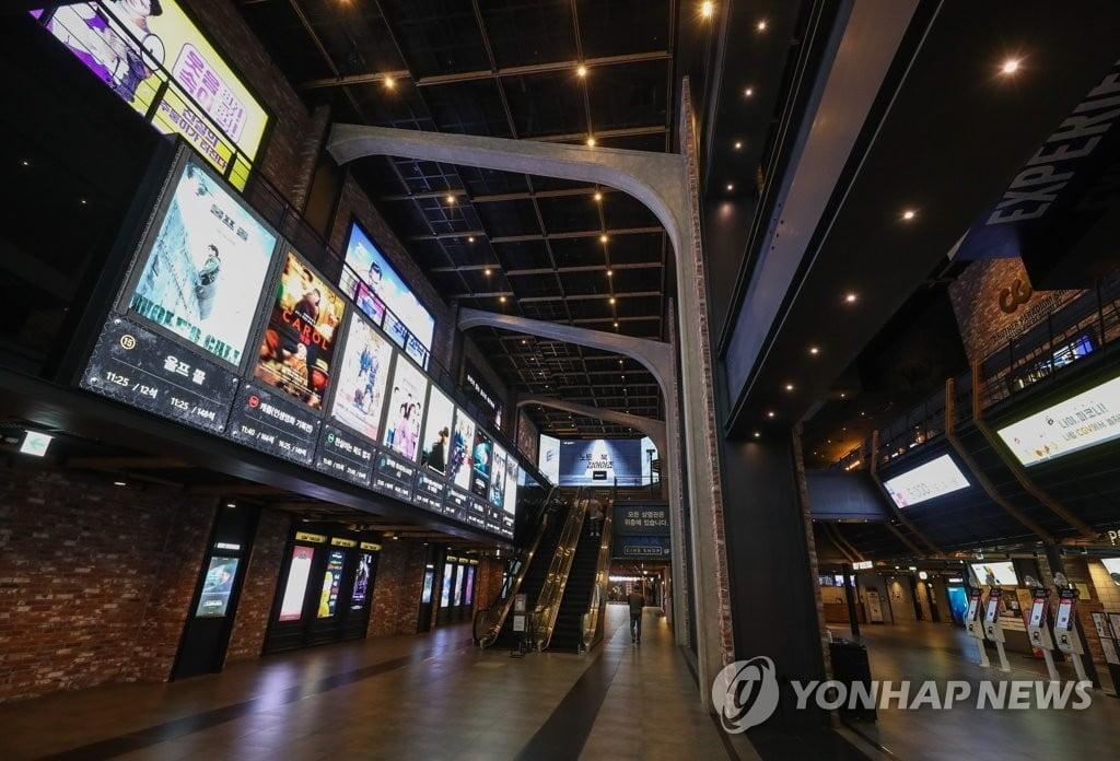 하루 극장 관객 2만5천명…CGV, 35개 극장 문 닫는다