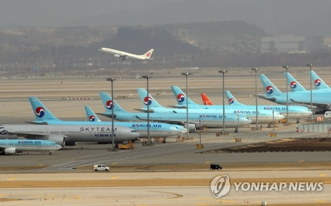 대한항공 자회사 한국공항, 경영악화에 임원 급여 반납