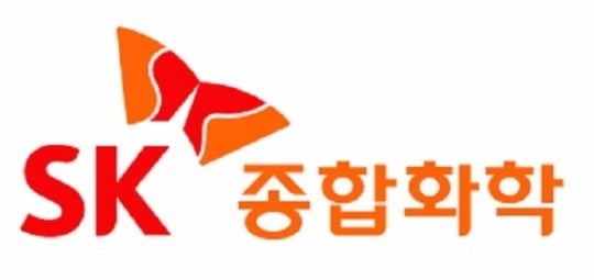 """SK종합화학, NCC·합성고무 제조공정 `셧다운`...""""선택과 집중 위한 결정"""""""