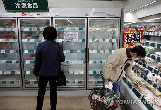 """日 `코로나19` 미스터리…뉴욕타임스 """"도박, 운 다했나"""""""